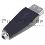 ADAPTOR USB ΘΗΛΥΚΟ -  3.5mm STEREO ΘΗΛΥΚΟ