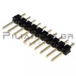 Pin header THT 2.54mm ΑΡΣΕΝΙΚΟ ΙΣΙΟ 1x10pins