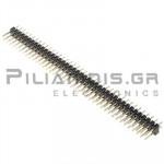 Pin header THT 2.54mm ΑΡΣΕΝΙΚΟ ΙΣΙΟ 2x40pins
