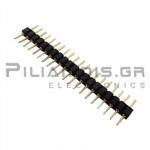 Socket SIP/SIL THT 2.54mm Gold-Plated ΑΡΣΕΝΙΚΟ ΙΣΙΟ 1x20pins