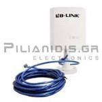 USB Adapter 150Mbps Wireless-N 1000mW ΚΕΡΑΙΑ 14dB + 10m ΚΑΛΩΔΙΟ USB