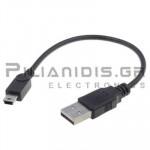 ΚΑΛΩΔΙΟ USB A ΑΡΣΕΝΙΚΟ - USB B mini ΑΡΣΕΝΙΚΟ 0.1m