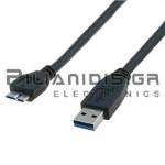 ΚΑΛΩΔΙΟ USB3.0 A ΑΡΣΕΝΙΚΟ - USB3.0 B micro ΑΡΣΕΝΙΚΟ 1.8m