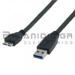 ΚΑΛΩΔΙΟ USB3.0 A ΑΡΣΕΝΙΚΟ - USB3.0 B micro ΑΡΣΕΝΙΚΟ 0.50m