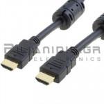 ΚΑΛΩΔΙΟ 1.4v HDMI  ΑΡΣΕΝΙΚΟ - HDMI ΑΡΣΕΝΙΚΟ 3.0m  ETHERNET
