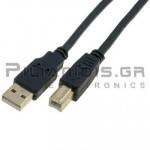 ΚΑΛΩΔΙΟ USB A ΑΡΣΕΝΙΚΟ - USB B ΑΡΣΕΝΙΚΟ 1.8m ΜΑΥΡΟ