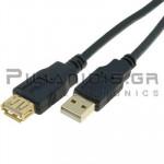 ΚΑΛΩΔΙΟ USB A ΑΡΣΕΝΙΚΟ - USB A ΘΗΛΥΚΟ 1.8m ΜΑΥΡΟ
