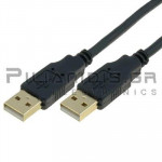 ΚΑΛΩΔΙΟ USB A ΑΡΣΕΝΙΚΟ - USB A ΑΡΣΕΝΙΚΟ 1.8m ΜΑΥΡΟ