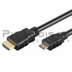 ΚΑΛΩΔΙΟ HDMI αρσενικό - HMDI mini αρσενικό 1.4V 1.0m