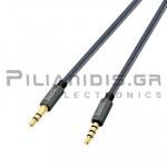 Καλώδιο 3.5mm 4pins Αρσενικό -  3.5mm Stereo Αρσενικό 1.0m (με Μικρόφωνο)  Μαύρο