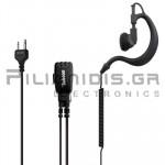 Μικρόφωνο πέτου + Ακουστικό ρυθμιζόμενο (2pin Standard)