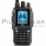 Πομποδέκτης Amateur VHF/UHF 144-146MHz*/430-440MHz* 5W (Li-ion 2600mA)