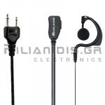 Μικρόφωνο πέτου + Ακουστικό ρυθμιζόμενο PTT/VOX (2pin Standard)