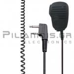 Μικρόμεγαφωνο + Έξοδο Ακουστικο & Volume Control (2pin Standard L)