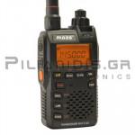 Πομποδέκτης Amateur VHF/UHF 144-146MHz*/430-440MHz* 2W (Li-ion 1200mA)