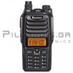 Πομποδέκτης Amateur VHF/UHF 144-146MHz*/430-440MHz* 10W (Li-ion 2600mA)