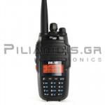 Πομποδέκτης Amateur VHF/UHF 144-146MHz*/430-440MHz* 10W (Li-ion 3600mA)