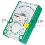 Πολύμετρο Αναλογικό (1000V AC/DC & 10A DC) + Καπασιτόμετρο, Ω, Buzzer