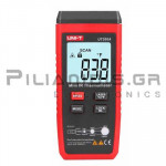 Infrared Thermometer Digital -35℃C / +300℃C