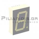 Led Display 7-Segment Single 25,4mm πράσινο 8-24mcd  Κ.Ανόδου