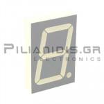 Led Display 7-Segment Single 44,5mm κόκκινο 4.7-24mcd  Κ.Καθόδου