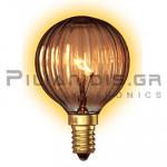 Λάμπα Σφαιρική Goldline Ε14 240V 25W 110Lm G60