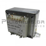 Transformer Vin:230VAC - Vout:12VAC 2A