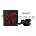 ΤΡΟΦΟΔΟΤΙΚΟ Η/Υ 230VAC 500W  Fan 12