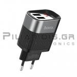 ΦΟΡΤΙΣΤΗΣ USB Vin: 230VAC - Vout: 5V/2.4A (2xUSB) με Display Μαύρο