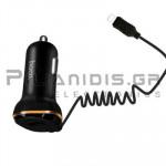 ΦΟΡΤΙΣΤΗΣ USB Vin: 12/24Vdc - Vout: 5V/3,4A  USB & Καλώδιο MicroUSB