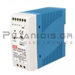 Τροφοδοτικό ράγας 60W; 24VDC; 2.5A; 90-264VAC; 127-370VDC