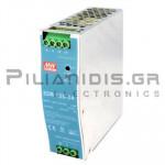 Τροφοδοτικό ράγας 120W; 24VDC; 5A; 90-264VAC; 127-370VDC