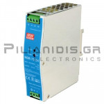 Τροφοδοτικό ράγας 75W; 24VDC; 3.2A; 90-264Vdc / 127-370VAC